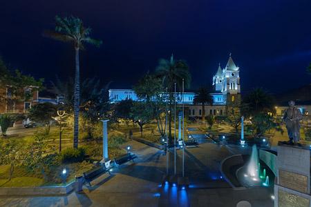 Guaranda - Ecuador